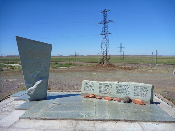 Памятник после реставрации
